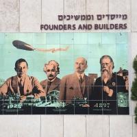 The Founders of Hebrew University