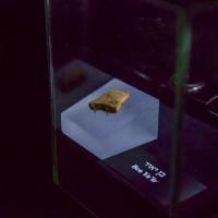 Artifact - Masada Museum