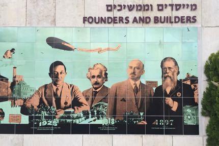 Levy Foundation Israel Trip – November 2016